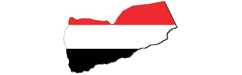 Jemen: Reisen, Urlaub, Sehenswürdigkeiten