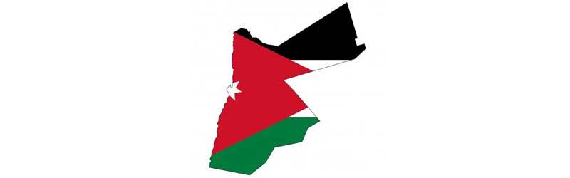 Jordanien: Reisen und Sehenswürdigkeiten