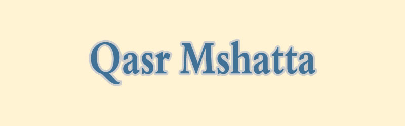 Qasr Mshatta